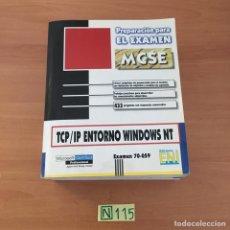Libros de segunda mano: ENTORNO WINDOWS NT. Lote 210803159