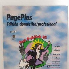 Libros de segunda mano: LIBRO SERIF PAGEPLUS - EDICIÓN DOMÉSTICA / PROFESIONAL. Lote 211750381