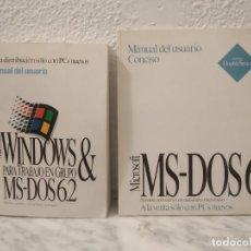 Libros de segunda mano: LIBROS MICROSOFT. Lote 214004196