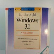 Libros de segunda mano: EL LIBRO DEL WINDOWS TM 3.1. NUEVA ED COMPLETAMENTE ACTUALIZADA PARA LA VERSIÓN 3.1. ED ESPECIAL. Lote 214033148