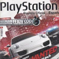 Libros de segunda mano: REVISTA PLAYSTATION REVISTA OFICIAL ESPAÑA. Lote 217129437