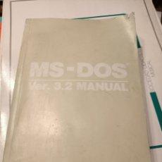 Libros de segunda mano: MANUAL MS-DOS. Lote 217513061