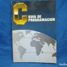 Libros de segunda mano: C GUÍA DE PROGRAMACIÓN - JACK PURDUM - ED. DIAZ DE SANTOS 1985. Lote 238504805