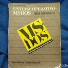Libros de segunda mano: SISTEMA OPERATIVO MS-DOS GUÍA DEL USUARIO - ED. OSBORNE 1985. Lote 238867650