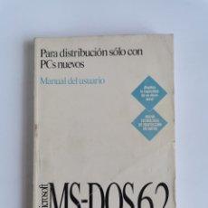 Libros de segunda mano: MICROSOFT MS-DOS 6.2 MANUAL DE USUARIO. Lote 276650193