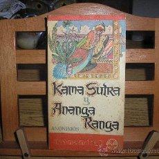 Libros de segunda mano: KAMA SUTRA Y ANANGA RANGA - ANÓNIMOS. Lote 27276496