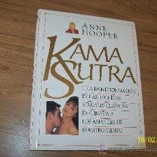 Libros de segunda mano: KAMA SUTRA, UNA REINTERPRETACIÓN DE LAS TÉCNICAS SEXUALES CLÁSICAS DESTINADA A LOS AMANTES DE -. Lote 25769383