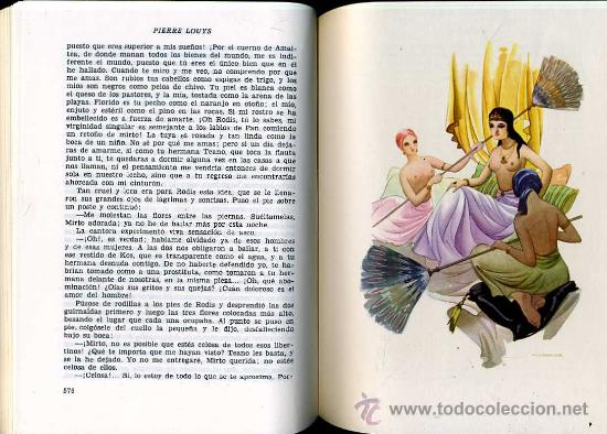 Libros de segunda mano: EL ARCO DE EROS - LA NOVELA AMOROSA -DOS TOMOS, 2700 PÁGINAS, ILUSTRACIONES. - Foto 3 - 32370022