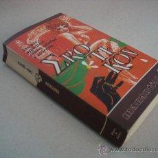 Libros de segunda mano: EROTIKON. ANTOLOGIA LEON - IGNACIO. PLAZA Y JANES.. Lote 29406533