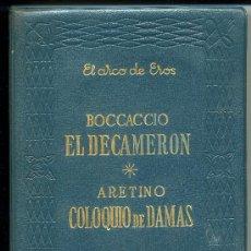 Libros de segunda mano: EL ARCO DE EROS - BOCCACCIO EL DECAMERON - ARENTINO COLOQUIO DE DAMAS. Lote 32272782