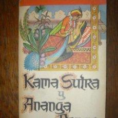 Libros de segunda mano: KAMA SUTRA Y ANANGA RANGA.1974. Lote 38884247