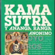 Libros de segunda mano: KAMA SUTRA Y ANANGA RANGA. Lote 38906395