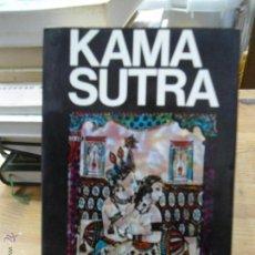 Libros de segunda mano: LIBRO KAMASUTRA L-809-307. Lote 47814903