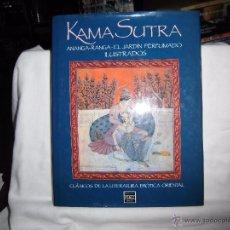 Libros de segunda mano: KAMA SUTRA.ANANGA-RANGA.EL JARDIN PERFUMADO ILUSTRADOS.CLASICOS DE LA LITERATURA EROTICA ORIENTAL. Lote 54697662