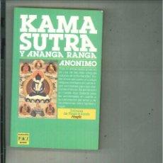 Libros de segunda mano: KAMA SUTRA Y ANANGA RANGA. Lote 57339387