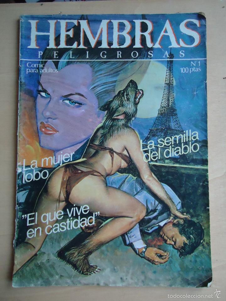 LIBRO. COMIC HEMBRAS PELIGROSAS, Nº 1- TRES HISTORIAS. VER TODOS LOS DATOS. (Libros de Segunda Mano (posteriores a 1936) - Literatura - Narrativa - Erótica)