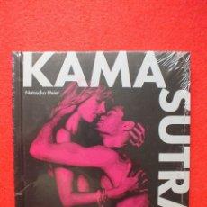 Libros de segunda mano: KAMA SUTRA LIBRO ERÓTICO A ESTRENAR PRECINTADO. Lote 81674824