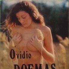 Libros de segunda mano: POEMAS ERÓTICOS - OVIDIO. Lote 87577928