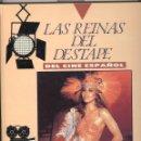 Libros de segunda mano: LAS REINAS DEL DESTAPE DEL CINE ESPAÑOL. VOLUMEN TAPA DURA DE INTERVIU. 15 ARTISTAS. Lote 164722200