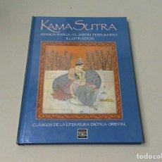 Libros de segunda mano: KAMA SUTRA. ANANGA-RANGA - EL JARDÍN PERFUMADO. . Lote 103819663