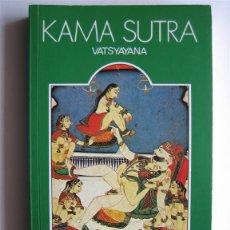 Libros de segunda mano: KAMA SUTRA - VATSYAYANA. Lote 105045795