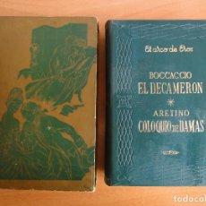 Libros de segunda mano: EL ARCO DE EROS - DECAMERON *BOCCACCIO* - COLOQUIO DE DAMAS *ARETINO* (1966). Lote 105457571