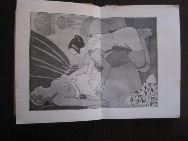 Libros de segunda mano: GAMIANI-DOS NOCHES DE QUIMERA-BIBLIOTECA FAUNO-AÑOS 30- MUCHOS DIBUJOS OXYMEL-VER FOTOS-(V-13.322) - Foto 18 - 110907487