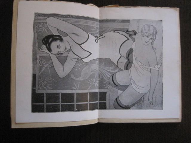 Libros de segunda mano: GAMIANI-DOS NOCHES DE QUIMERA-BIBLIOTECA FAUNO-AÑOS 30- MUCHOS DIBUJOS OXYMEL-VER FOTOS-(V-13.322) - Foto 25 - 110907487
