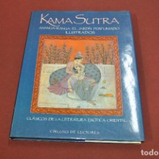 Libros de segunda mano: KAMA SUTRA , ANANGA - RANGA - EL JARDÍN PERFUMADO ILUSTRADOS - NRB. Lote 113096471