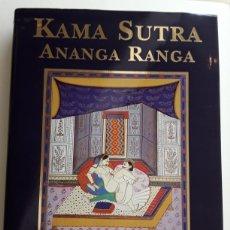 Libros de segunda mano: KAMA SUTRA / ANANGA RANGA / EDICIÓN ILUSTRADA / EDITORIAL ÓPTIMA. Lote 121105344