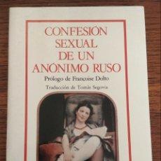 Livros em segunda mão: CONFESIÓN SEXUAL DE UN ANONIMO RUSO MONDADORI. Lote 121334052