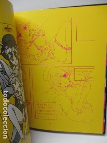Libros de segunda mano: JULIE SAMURAI GIRL - DRAGO (EN INGLES9 - Foto 12 - 121675567