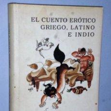 Libros de segunda mano: EL CUENTO ERÓTICO GRIEGO, LATINO E INDIO. ESTUDIO Y ANTOLOGÍA. ILUSTRACIONES DE MINGOTE. Lote 141496426