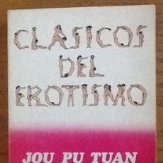 Libros de segunda mano: JOU PU TUAN. NOVELA EROTICA CHINA. LI YU. CLÁSICOS DEL EROTISMO. Lote 143014990