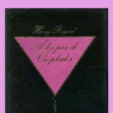Libros de segunda mano: A LOS PIES DE OMPHALOS. HENRY RAYNAL.. LA SONRISA VERTICAL 45. BIBLIOTECA DEL EROTISMO 1984. Lote 155272886