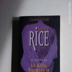 Libros de segunda mano: EL RAPTO DE LA BELLA DURMIENTE. Lote 156692054