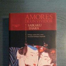 Libros de segunda mano: AMORES DE UN VIVIDOR, SAIKAKO IHARA ED. ALFAGUARA. Lote 165781938