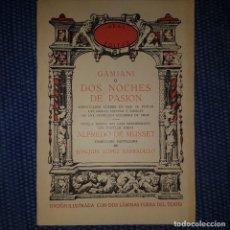 Libros de segunda mano: GAMIANI O DOS NOCHES DE PASIÓN. ORGÍAS SÁFICAS Y SÁDICAS DE UNA FRENÉTICA GOZADORA DE AMOR. Lote 167083980