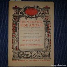 Libros de segunda mano: DROZ: UN VERANO DE AMOR. INGENUAS CONFIDENCIAS LIBERTINAS DE DOS BELLAS Y ARDIENTES MUCHACHAS. Lote 167084060