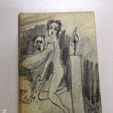 Libros de segunda mano: EL HEPTAMERON - MARGARITA DE VALOIS. Lote 177675305