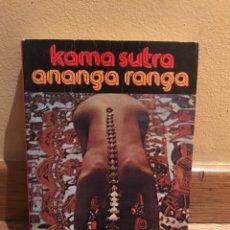 Libros de segunda mano: KAMA SUTRA ANANGA RANGA. Lote 182128358