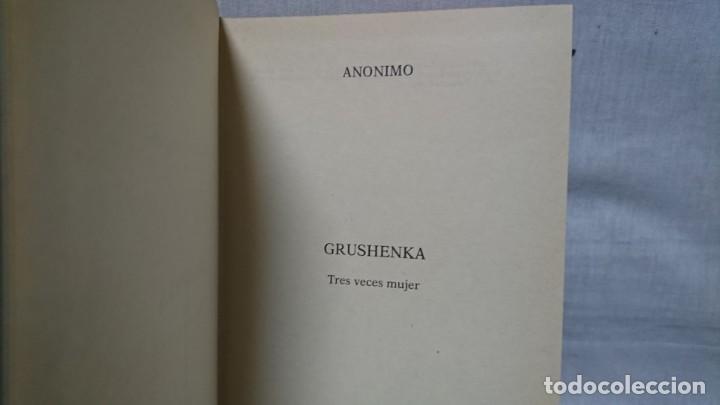 Libros de segunda mano: BIBLIOTECA DE EROTISMO, GRUSHENCA, 14 - Foto 2 - 190875413