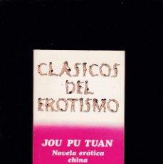 Libros de segunda mano: CLÁSICOS DEL EROTISMO - JOU PU TUAN, NOVELA ERÓTICA CHINA - LI YÜ - BRUGUERA 1977. Lote 194766870