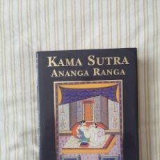 Livres d'occasion: RANGA RANGA LIBRO KAMASUTRA ANANGA RANGA EDICIÓN ILUSTRADA. Lote 197901778