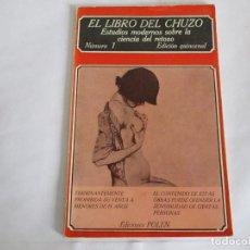Libros de segunda mano: EL LIBRO DEL CHUZO ESTUDIOS MODERNOS SOBRE LA CIENCIA DEL ROTOZO Nº NUMERO 1 EDICIONES POLEN. Lote 199976676
