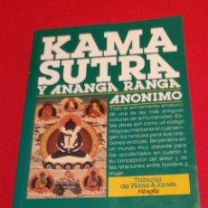 Libros de segunda mano: KAMA SUTRA. Lote 204202997