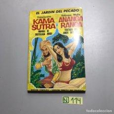 Libros de segunda mano: EL JARDÍN DEL PECADO. Lote 210028770