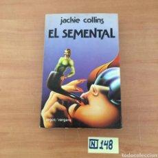 Libros de segunda mano: EL SEMENTAL. Lote 214149316
