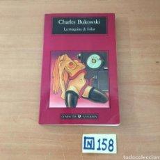 Libros de segunda mano: LA MÁQUINA DE FOLLAR. Lote 215548811