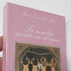 Libros de segunda mano: TU NOMBRE ESCRITO EN EL AGUA - IRENE GONZÁLEZ FREI. Lote 236307455